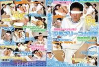 少年ブリーフ大図鑑 vol.1 窪塚開成くん18歳